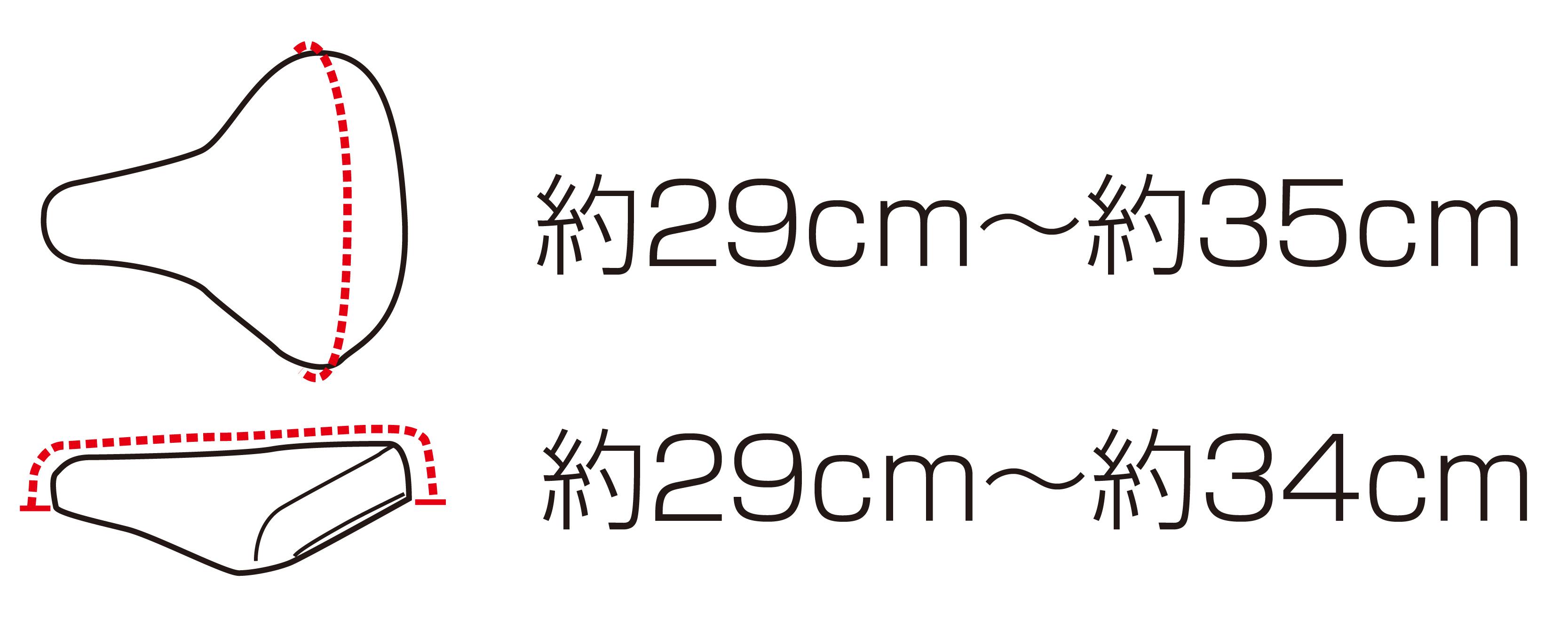 sc-mt サイズ サドルカバー