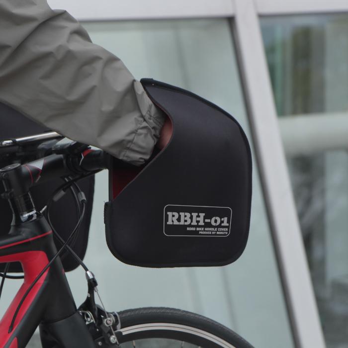 ロードバイク用ハンドルカバーRBH-01