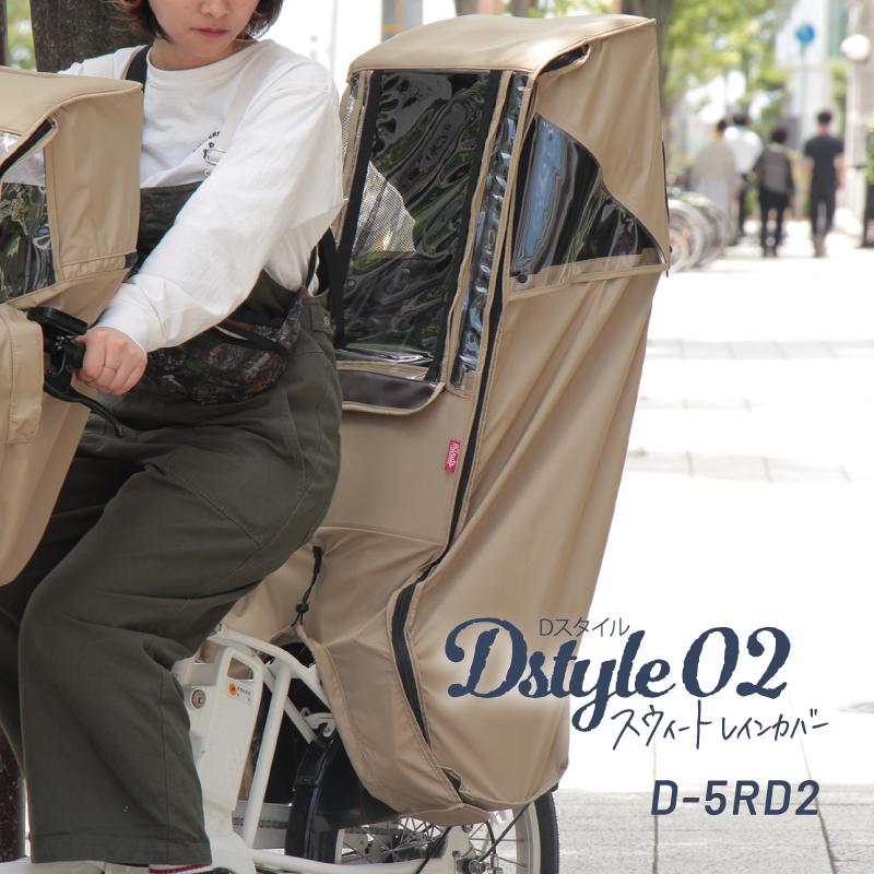 d-5rd2