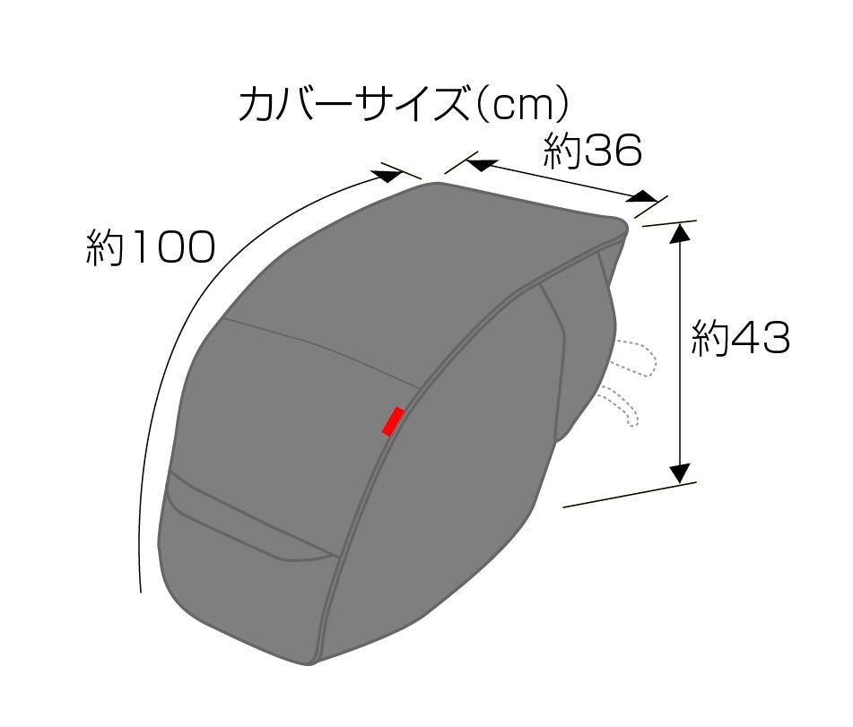 D-5CF サイズ