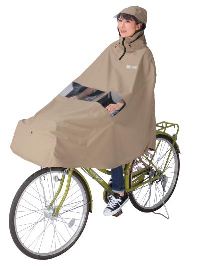 自転車屋さんのポンチョ ノーブル D-3PO-PG ベージュ