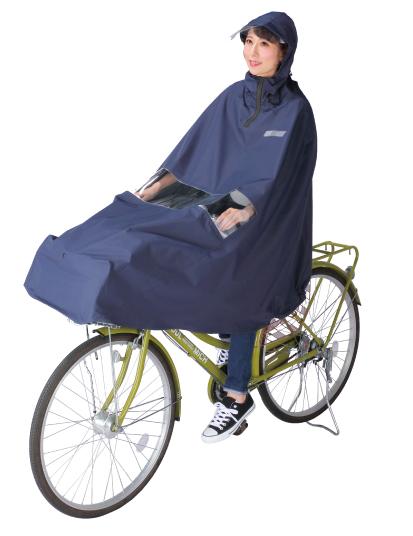 自転車屋さんのポンチョ ノーブル D-3PO-PG ネイビー
