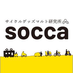 楽天市場サイクルグッズマルト研究所socca