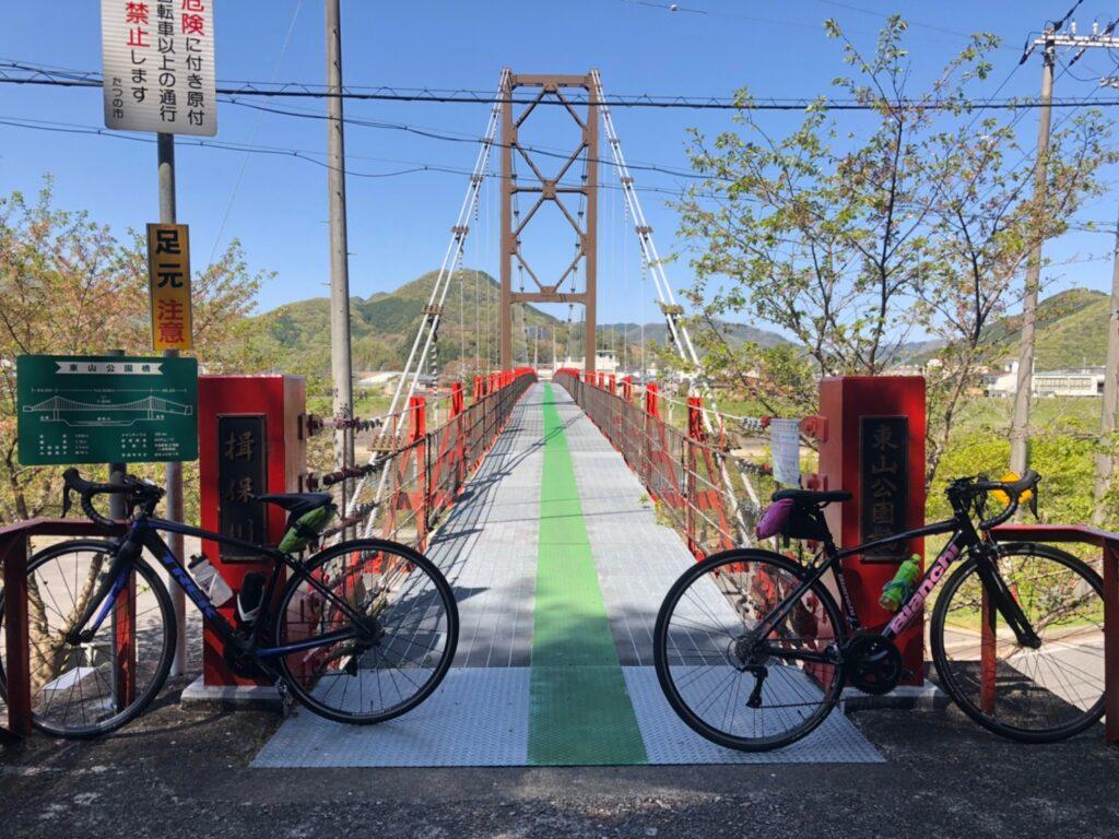 志んぐ荘東山公園橋