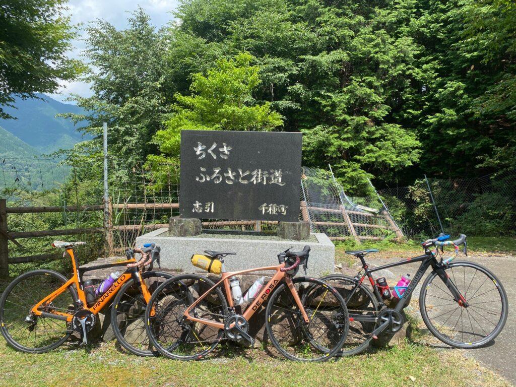 ヒルクライム 兵庫県と岡山県の県境 志引峠