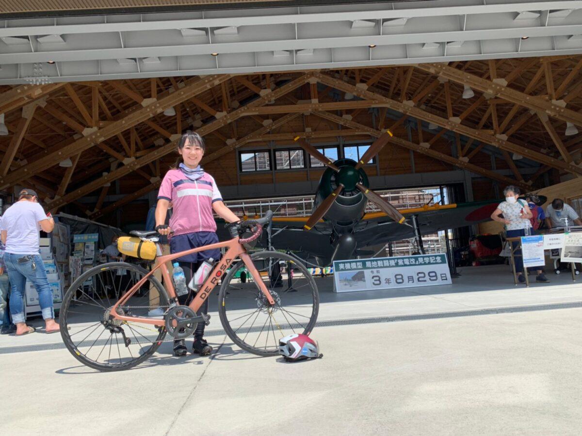 鶉野飛行場とロードバイク女子
