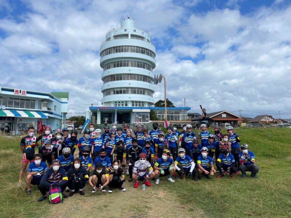 サイクルアラウンド和歌山